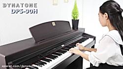 پیانوی دیجیتال دایناتون مدل DPS-90H